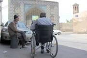 طرحی برای توانمندسازی معلولان روستایی