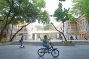 اصفهان در مسیر هوشمندسازی شهری