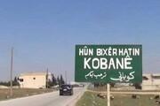 ارتش سوریه در مسیر پیشروی به سمت حومه کوبانی است