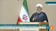 روحانی: آمریکا با تحریم ملت ایران مرتکب جنایت علیه بشریت و تروریسم اقتصادی شد