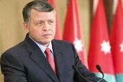 پادشاه اردن: از حقوق عادلانه مردم فلسطین حمایت میکنیم