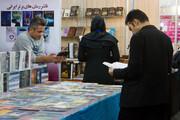 استقبال گرم لرستانیها از نمایشگاه کتاب استان