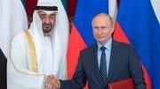 روسیه و امارات در زمینه انرژی اتمی همکاری میکنند