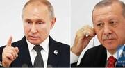 بیانیه مشترک پوتین و اردوغان درباره ایران و آمریکا