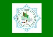 حضور ۷ ناشر ایرانی در نمایشگاه کتاب ترکمنستان