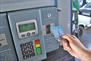 رانندگان بدون کارت سوخت بخوانند | ۹۰۰ هزار کارت سوخت در باجههای پست مانده است
