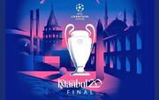 احتمال لغو میزبانی استانبول | یوفا تغییر میزبان فینال لیگ قهرمانان را بررسی میکند