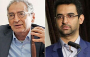 دعوای توییتری وزیر ارتباطات و زیباکلام بر سر توهین بحرینیها به سرود ایران