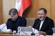 تصاویر | جلسه هیات دولت در غیاب روحانی