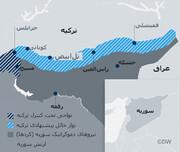 اطلاعنگاشت | قلمروهای نیروهای در حال جنگ در شمال سوریه