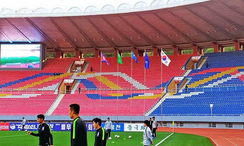 ورزشگاه خالی از تماشاگر پیونگ یانگ
