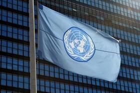 گزارش سازمان ملل درباره نابرابریهای جدید ناشی از تغییرات آبوهوایی