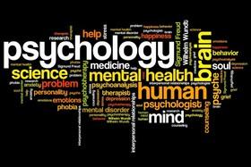 آشنایی با روانشناسی موسیقی