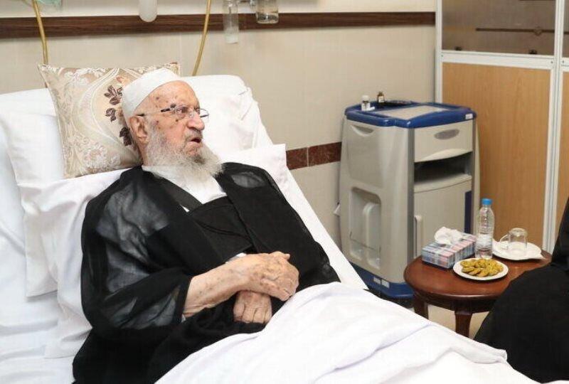 آيت الله مكارم شيرازي در بيمارستان