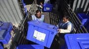 اعلام نتیجه اولیه انتخابات افغانستان به تعویق افتاد