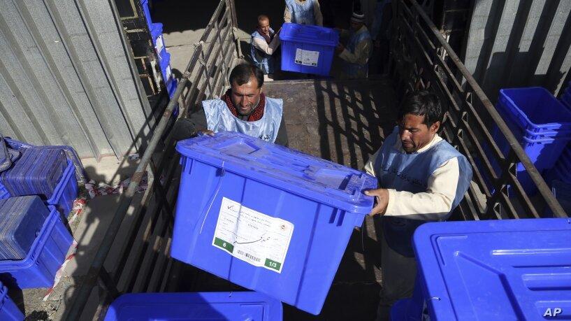انتخابات رياست جمهوري افغانستان