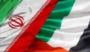 امارات ۷۰۰ میلیون دلار پولهای بلوکه شده ایران را آزاد کرده است