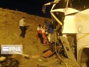 برخورد دو دستگاه اتوبوس در اسدآباد | مرگ راننده ومجروح شدن ۲۸ زائر اربعین