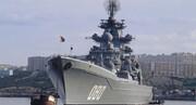 خطرناکترین کشتی نظامی روسی به روایت آمریکاییها