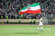 پخش سرود ملی ایران در سایت فدراسیون فوتبال بحرین