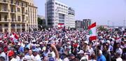 تمدید تعطیلی موسسات دولتی در لبنان