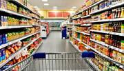 مصوبات مهم ستاد تنظیم بازار پس از افزایش قیمت بنزین