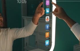 آینه هوشمند ایرانی برای مدیران ساخته شد