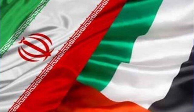پرچم ايران و امارات