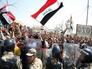 ارائه سومین بسته اصلاحات دولت عراق در آستانه تظاهرات جمعه سوم آبان