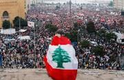 توافق دولت حریری درباره اصلاحات اقتصادی و اصرار معترضان بر ماندن در خیابانها