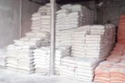 تولید مصالح ساختمانی از پسماند زباله برای اولین بار در کشور