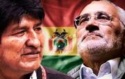 انتخابات ریاست جمهوری بولیوی به دور دوم کشیده شد