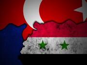 رایزنیهای محرمانه ترکیه با سوریه