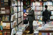 یکسانسازی تخفیفها به بازار کتابهای تالیفی آسیب میزند