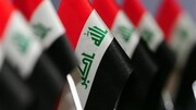 عراق کمیته ارزیابی فساد در ۱۶ سال اخیر تشکیل میدهد