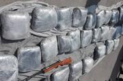 کشف ۲ تن انواع موادمخدر