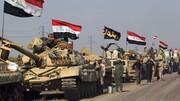 ارتش عراق: نظامیان آمریکایی حق استقرار در عراق را ندارند