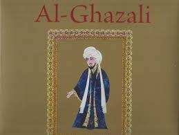 کنفرانس بینالمللی غزالی و اسلام در استرالیا برگزار میشود