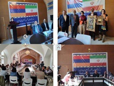 تقدیر از ایرانشناس ارمنی در نشست «ادبیات ایران و ارمنستان»