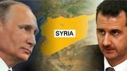 کرملین: اسد از توافق روسیه - ترکیه حمایت کرد
