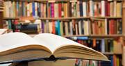 شورای شهر کتابخانه عمومی دهکویه لارستان را تسخیر کرد