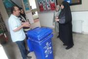 نصب سطل زباله مکانیزه در مدرسه ولیعصر(عج)