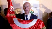 قیس سعید به عنوان رئیس جمهوری تونس سوگند یاد کرد