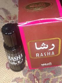 بوی خوش عطر وارداتی از افغانستان سمی است؟