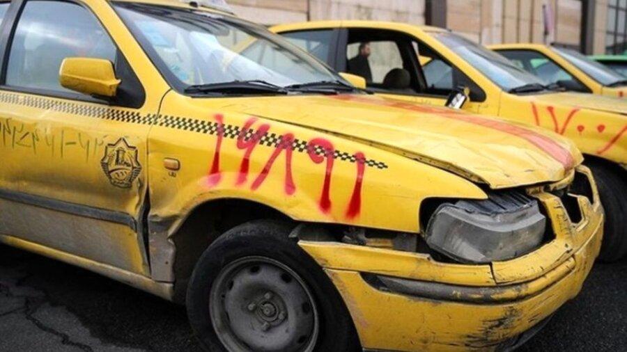 تاكسي فرسوده