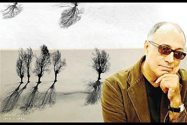 عباس كيارستمي نقاشي