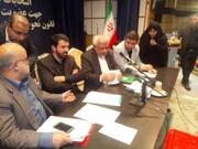 تعویق انتخاب نماینده احزاب ملی برای عضویت در کمیسیون ماده ۱۰