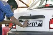 هشدار مهم پلیس راهور به خریداران خودرو