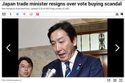 اهدای خربزه به رای دهندگان باعث استعفای وزیر اقتصاد ژاپن شد