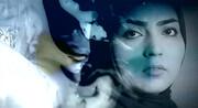سیما ۷ | اعتیاد زنان در یک مجموعه تلویزیونی